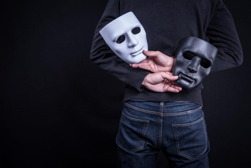 SAP GRC UI Masking